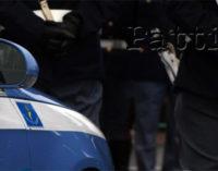 ROCCA DI CAPRILEONE – Cocaina negli slip. La Polizia arresta ventenne
