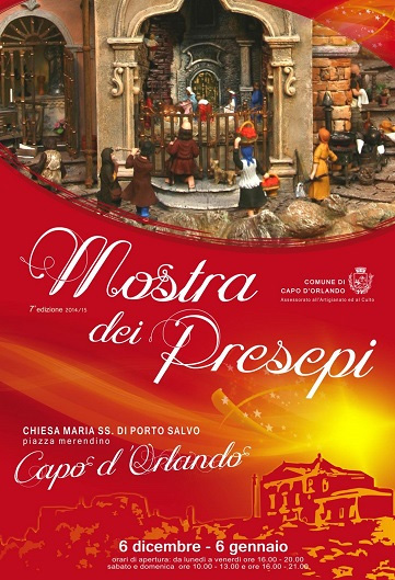Capo_D_Orlando_mostra_dei_presepi-001
