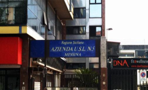 MESSINA – Dimissioni del Dott. Domenico Sindoni dalla carica di Direttore Sanitario dell'ASP di Messina