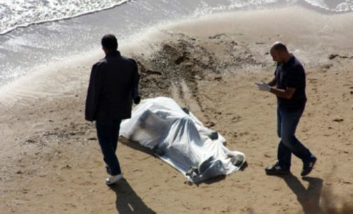 MESSINA – Oggi l'autopsia sul corpo di Ilaria, domani i funerali