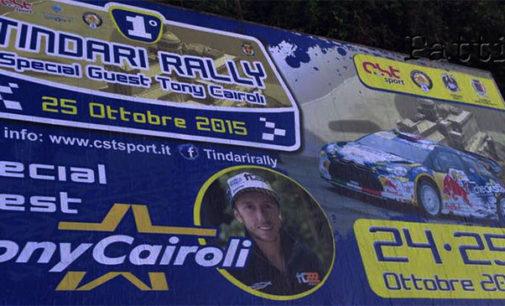 PATTI – Molte le sorprese al Tindari Rally Special Guest Tony Cairoli