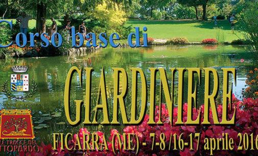 FICARRA – Indetto un corso di base per Operatore del Verde – Giardiniere