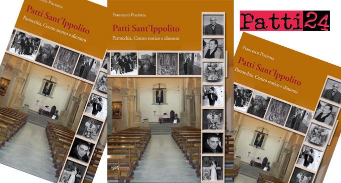 Patti patti sant ippolito parrocchia centro storico e - Allargare porta interna ...