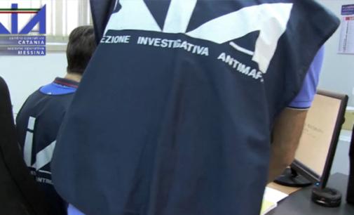 BARCELLONA P.G. – Sequestrato ingente patrimonio, in tutta la provincia, nella disponibilità dell'imprenditore Mazzagatti. Valore stimato 32 milioni di euro
