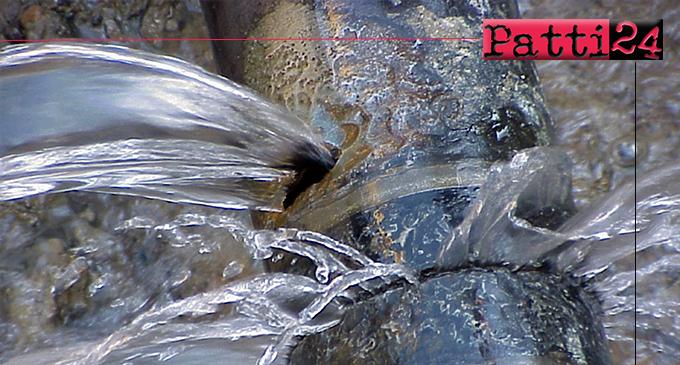 """PATTI – Proposta di modifica del regolamento idrico comunale. In caso di """"perdita occulta"""" l'utente può fare istanza per rimodulazione fattura"""
