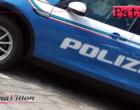MESSINA – Nel 2018, avrebbe commesso assieme ad altri una rapina in una rivendita Tabacchi. Arrestato 34enne