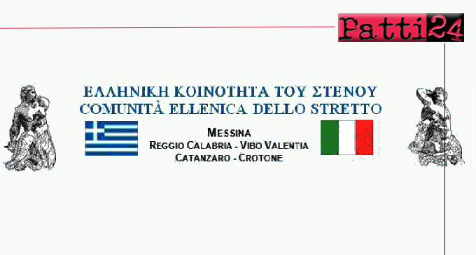 CAPO D'ORLANDO – In visita delegazione del Parlamento Greco. Inaugurazione targa che commemora antica chiesa greca e presenza dei greci nel territorio
