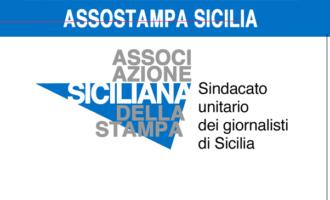 MESSINA – Bando UNILAV Spa Messina. Assostampa Messina chiede l'immediata sospensione in autotutela della procedura di selezione