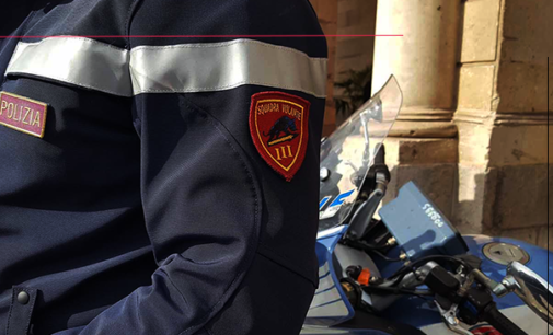 MESSINA – Furti a bordo di autovetture. Arrestato 43enne