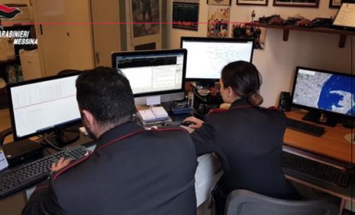 MESSINA – Sgominata banda di cyber criminali con base nella fascia ionica reggina e attiva sull'intero territorio nazionale. Truffati banche e correntisti