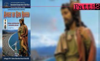 """BARCELLONA P.G. – Nei prossimi giorni si terrà un importante evento religioso, """"il raduno europeo dei devoti ed amici di San Rocco"""""""