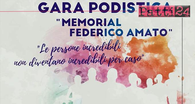 """GIOIOSA MAREA – Domenica si disputerà la prima edizione della gara podistica """"Memorial Federico Amato"""""""