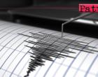 MONTAGNAREALE – Lieve sisma di magnitudo ML 2.2 con epicentro a 1 km da Montagnareale, ipocentro ad appena 10 km.