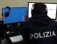 MESSINA – Arrestato 21enne che aveva tentato di rapinare un Bar insieme ad un complice, già arrestato.