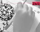 SAN PIERO PATTI – 2 alunni dell'I.C. Rita Levi Montalcini alla finale nazionale dei giochi matematici a Milano