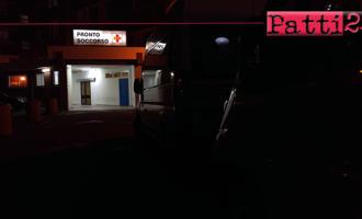 MESSINA – Vigilanza armata h24 presso i pronto soccorso degli ospedali di Taormina, Milazzo, Barcellona, Patti e S. Agata di Militello.