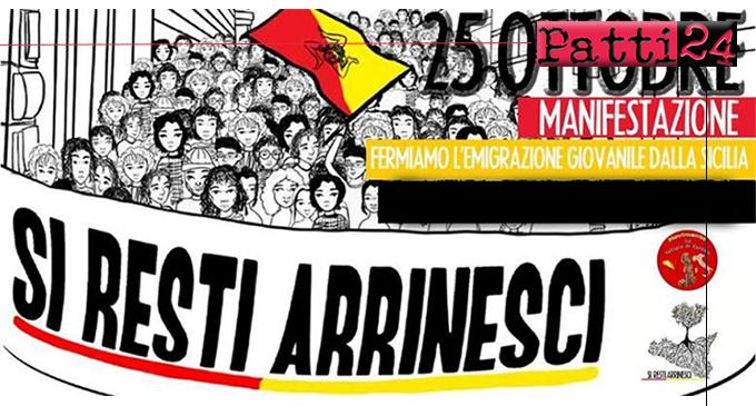 """MILAZZO – Campagna """"Si resti, arrinesci"""", Amministrazione promuove incontro il 24 a palazzo D'Amico"""