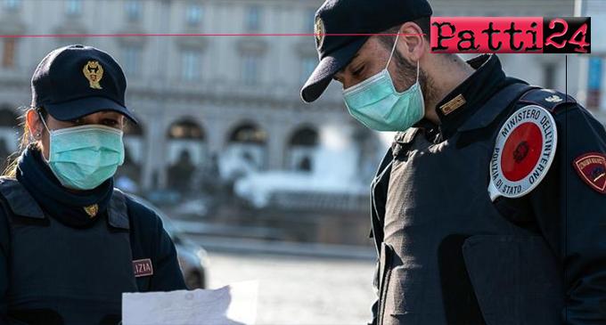 MESSINA – La Polizia di Stato potenzia servizi anti Covid in città e in provincia.