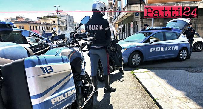 MESSINA – Furto e danneggiamento ai danni di esercizi commerciali. Arrestato 23enne