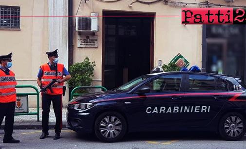 MESSINA – Sottrae occhiali da un negozio di ottica e fugge. Arrestato 22enne